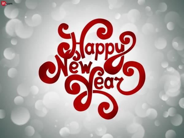 Happy New Year.. We hope you all enjoyed…